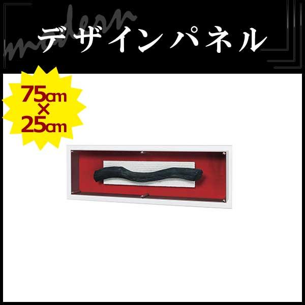 SUMI 3035 モダンな空間に 炭 木 メタル アートパネル 額縁 壁掛け インテリア(IN3035)