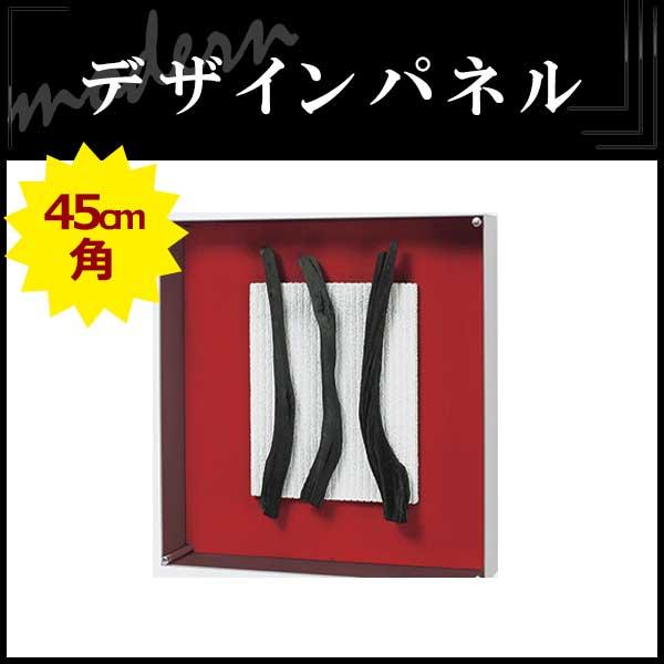 SUMI 3036 モダンな空間に 炭 木 メタル アートパネル 額縁 壁掛け インテリア(IN3036)