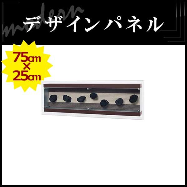 SUMI 3037 モダンな空間に 炭 木 メタル アートパネル 額縁 壁掛け インテリア(IN3037)