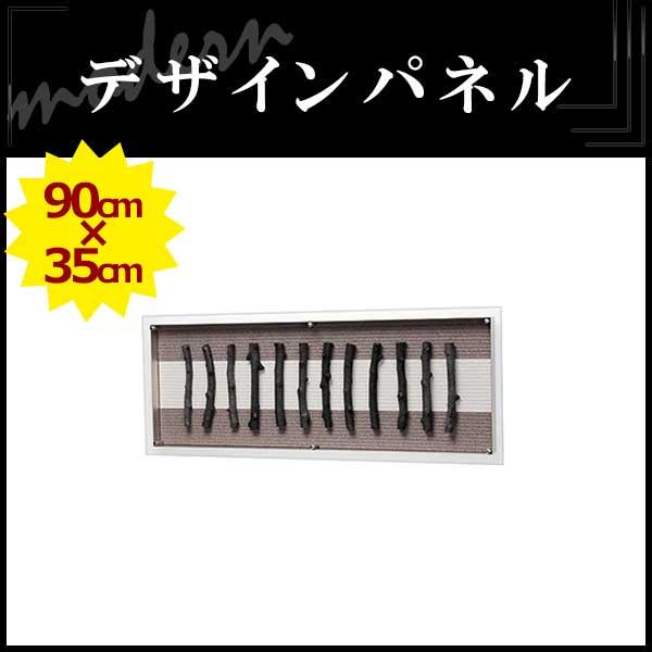 SUMI 3162 モダンな空間に 炭 木 メタル アートパネル 額縁 壁掛け インテリア(IN3162)