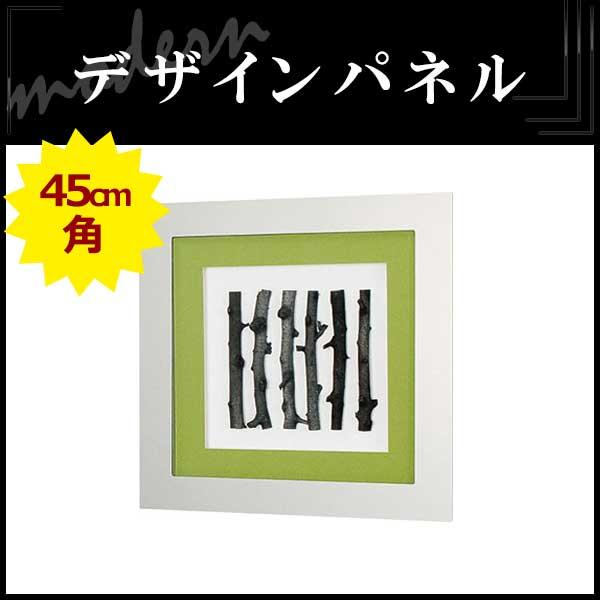 SUMI 3168 モダンな空間に 炭 木 メタル アートパネル 額縁 壁掛け インテリア(IN3168)