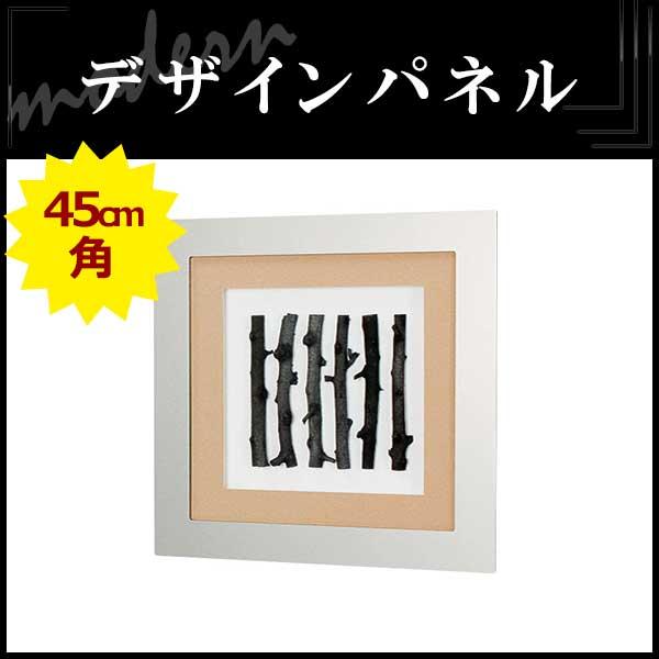 SUMI 3169 モダンな空間に 炭 木 メタル アートパネル 額縁 壁掛け インテリア(IN3169)