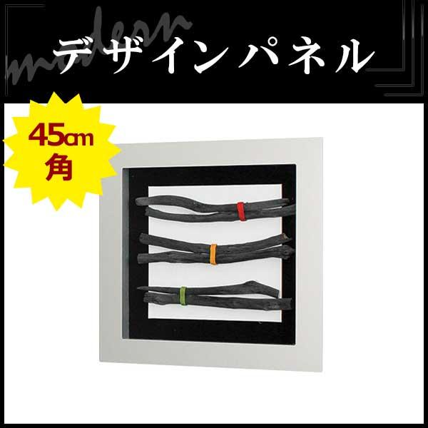 SUMI 3173 モダンな空間に 炭 木 メタル アートパネル 額縁 壁掛け インテリア(IN3173)