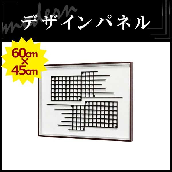 WOOD 3282 モダンな空間に 炭 木 メタル アートパネル 額縁 壁掛け インテリア(IN3282)
