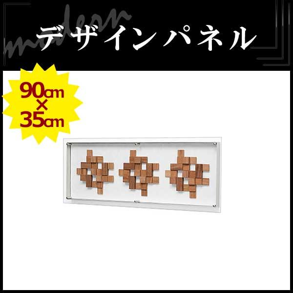WOOD 3292 モダンな空間に 炭 木 メタル アートパネル 額縁 壁掛け インテリア(IN3292)