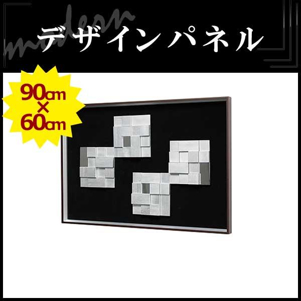 d7243a074abc METALSTYLE3297モダンな空間に炭木メタルアートパネル額縁壁掛けインテリア(IN3297) オンライン あなたは最高の選択するため