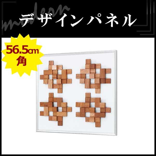 WOOD 3363 モダンな空間に 炭 木 メタル アートパネル 額縁 壁掛け インテリア(IN3363)