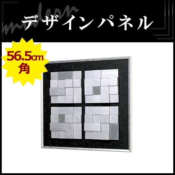 METAL STYLE 3366 モダンな空間に 炭 木 メタル アートパネル 額縁 壁掛け インテリア(IN3366)