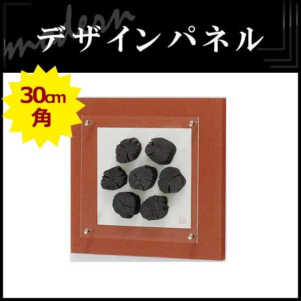SUMI 3466 モダンな空間に 炭 木 メタル アートパネル 額縁 壁掛け インテリア(IN3466)