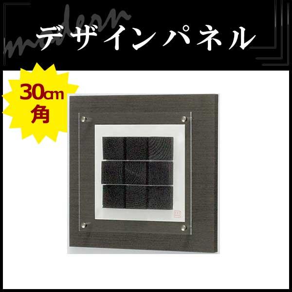 SUMI 3467 モダンな空間に 炭 木 メタル アートパネル 額縁 壁掛け インテリア(IN3467)
