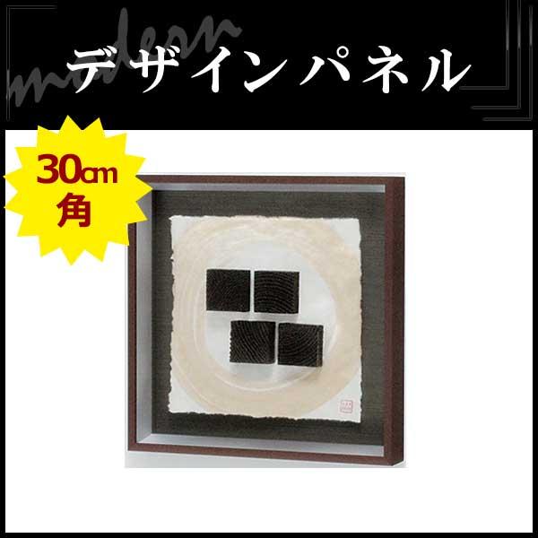 SUMI 3472 モダンな空間に 炭 木 メタル アートパネル 額縁 壁掛け インテリア(IN3472)