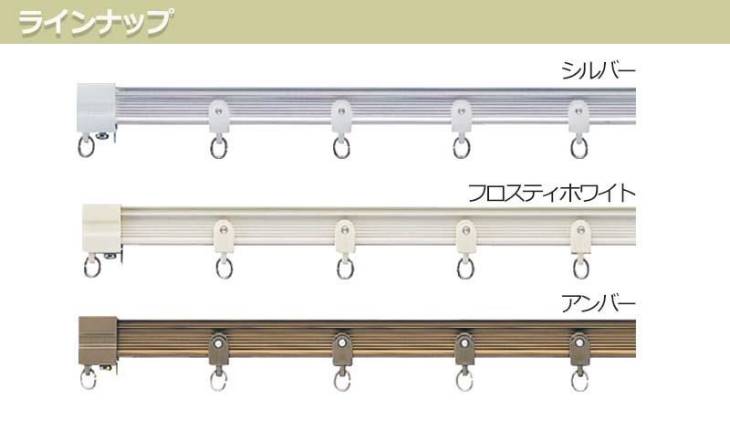 【ポイント最大26倍】その場でカーブ加工できる便利なカーブ用レール 激安 タチカワのカーテンレール V5 【工事用セット+ブラケット6個】シングル天井付け3m