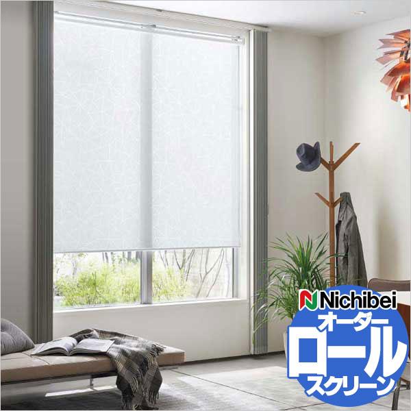 【ポイント最大22倍・送料無料】ロールスクリーン オーダー ロールカーテン ニチベイ ソフィー 室内に光が満ちる シースルー スクリーン クリスタルオパール N9224