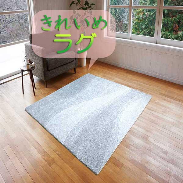 ラグ・カーペット・絨毯・マットきれいめラグだから美しいアスワンラグ FB-300 90(シルバー)190X240cm