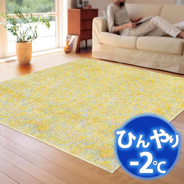 安心の日本製 ラグ マット カーペット 絨毯が激安 ☆お子様 返品不可 お年寄りも安心なカーペット -2度AQUAラグ CA610305 スーパークールストリム ホワイト 絨毯 高品質新品 190X240cm マット冷感ラグで省エネ対策