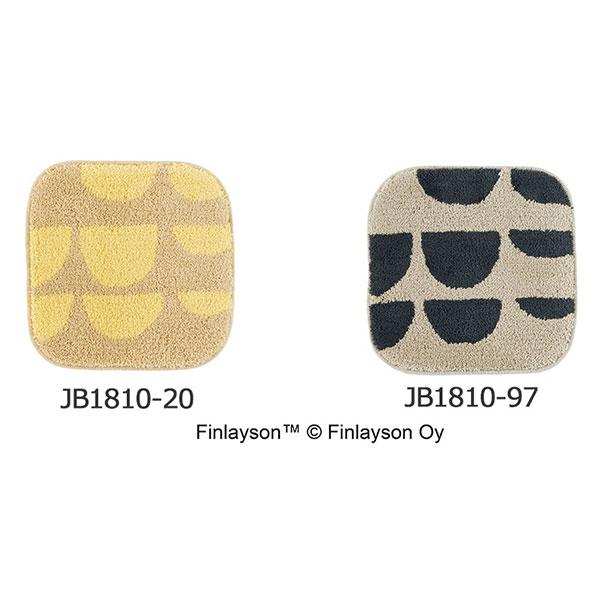 ラグ・カーペット・絨毯・マット PAJATSO/パヤッツォ ラグ 95×130cm