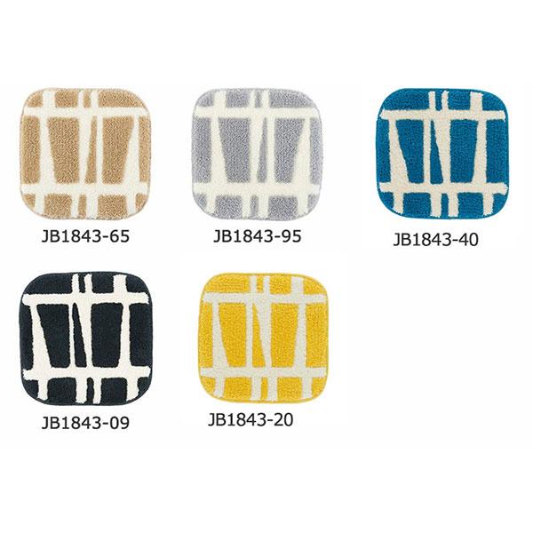 ラグ・カーペット・絨毯・マット CORONNA/コロナ ラグ 140×200cm