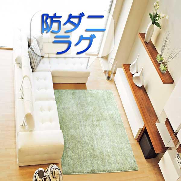 ラグ・カーペット・絨毯・マット防ダニラグだから安心・快適なアスワンラグ MC-100GN(グリーン)160cm円形