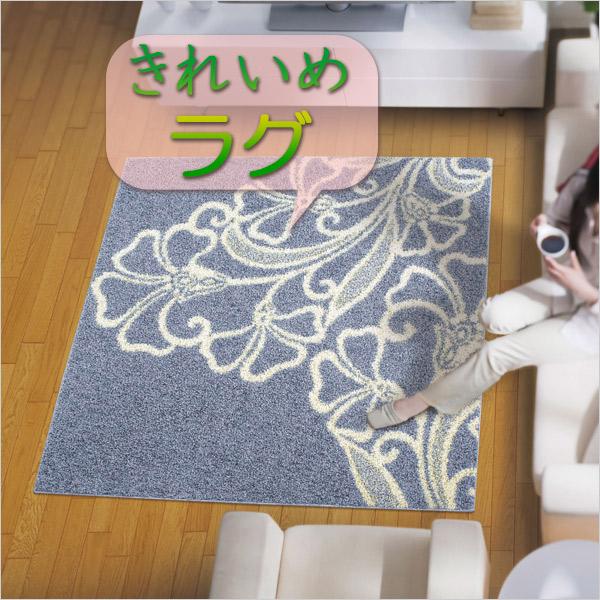 ラグ・カーペット・絨毯・マットきれいめラグだから美しいアスワンラグ アイリーンGY(グレー) 190X240cm