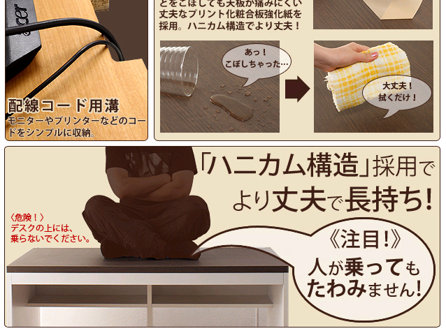 激安・!日本製 パソコンデスク 収納抜群 省スペースパソコンデスク(奥行60×幅120×高さ44.5cm)