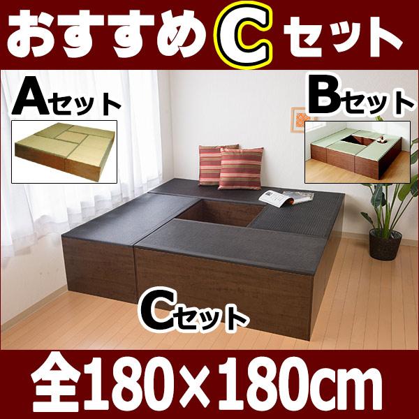 【送料無料】日本製 畳収納ボックス PP樹脂 畳ユニット ハイタイプ Cセット L120cm×4コ ブラウン PP-HA-BR