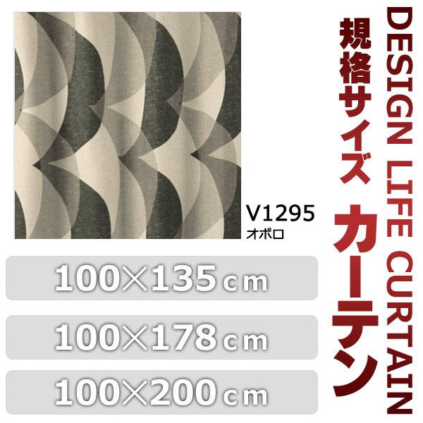 美しく お買得 規格 サイズ カーテン スミノエ デザインライフカーテン 75mm 芯地 1.5倍ヒダ(1枚入) OBORO(オボロ) 100×178cm
