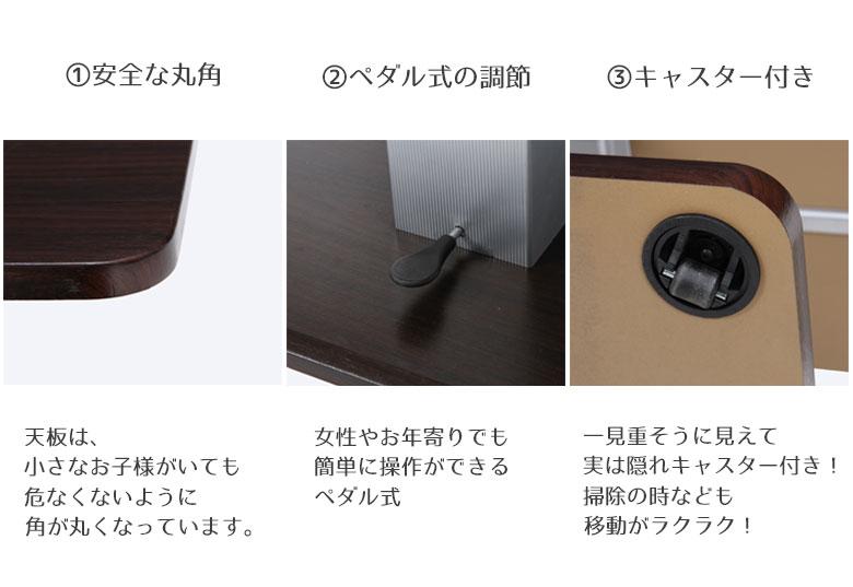 【_e】リビングテーブル ダイニングテーブル センターテーブル 昇降式 高さ調節可能 机 デスク 昇降テーブル 120 幅120cm ブラウン シルバー キャスター