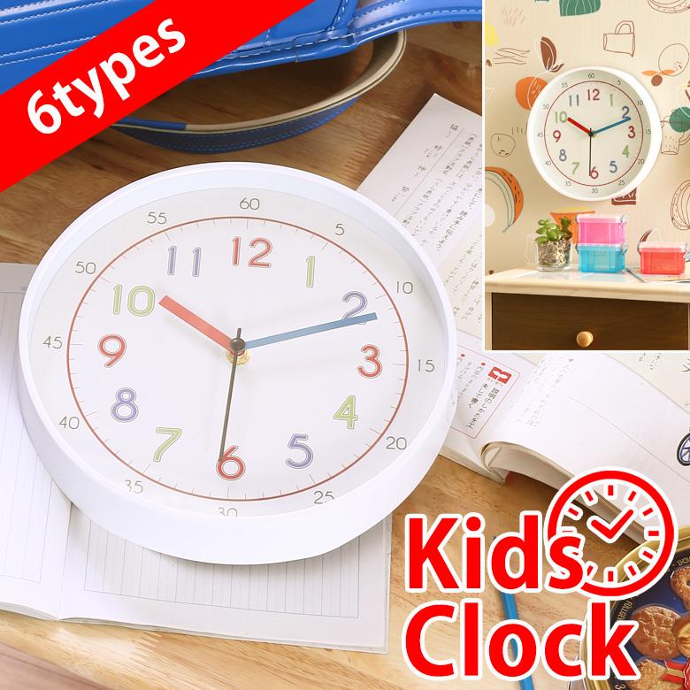 キッズ 子供 期間限定特別価格 壁掛け時計 時計 壁掛け おしゃれ シンプル 見やすい ラウンド ウォールクロック デザイン時計 直径25cm 掛時計 掛け時計 送料無料_a セール 登場から人気沸騰