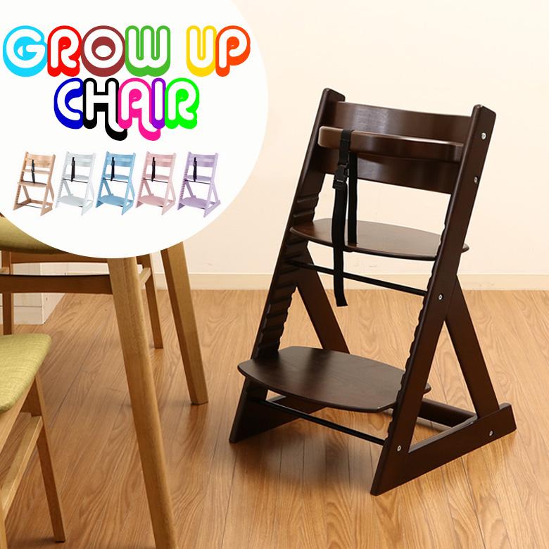 【送料無料_b】ハイチェア ベビーチェア グローアップチェア ベビー用椅子 木製 天然木 高さ調整 ベビーチェア マジカルチェア 子供用 椅子 いす イス 高さ調節