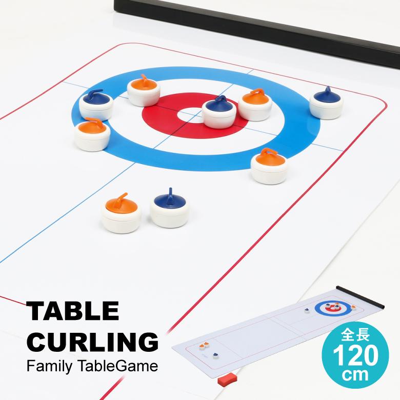 玩具 おもちゃファミリーゲーム テーブルゲーム スポーツトイ 【送料無料_a】テーブルカーリング ゲーム 玩具 おもちゃファミリーゲーム テーブルゲーム スポーツトイ
