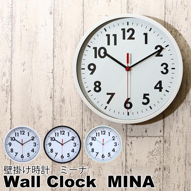 シンプル 壁掛け時計 時計 壁掛け おしゃれ 見やすい お歳暮 ウォールクロック 送料無料_a 『4年保証』 インダストリアル ミーナ 直径25cm 掛け時計 デザイン時計 北欧