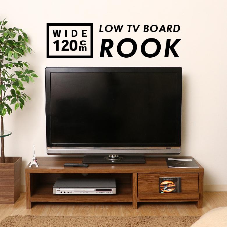 【送料無料_c】リビング TVボード ルーク 幅120cm ライトブラウン