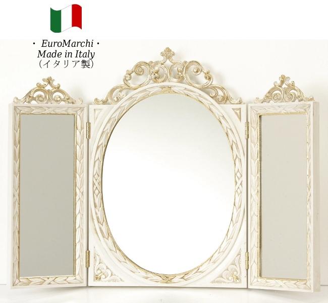 卓上ミラー ミラー 折りたたみ 三面鏡 鏡 【送料無料】 イタリア製 bci-7519-wg bci7519wg bci-7519wg ホワイト 置き鏡