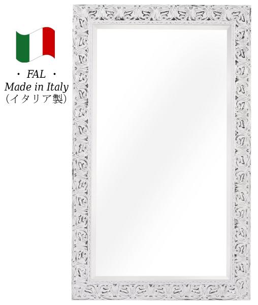 ミラー 壁掛け ウォールミラー 鏡 【送料無料】 イタリア製 bci-8104 bci8104 角型 ホワイト