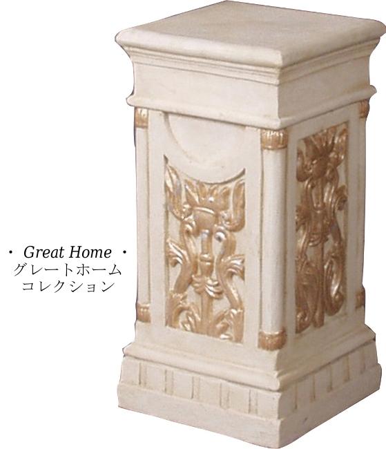 グレートホーム 置き台 高さ75cm 【送料無料】 完成品 花台 置台 小物置 台 輸入家具 ノスタルジックコレクション bcc-7049 bcc7049