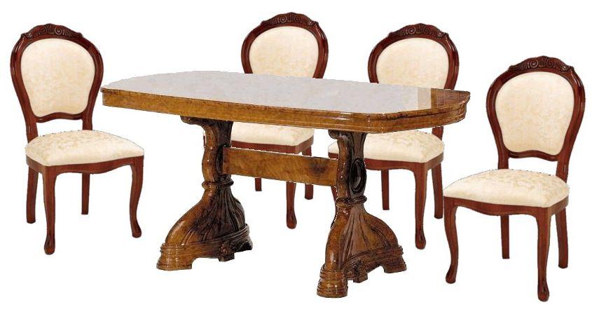 サルタレッリ アマルフィ ダイニングセット 5点 幅165 【送料無料】 SAMI-616-BR SAMI-618-BR ダイニングテーブルセット ダイニングテーブル 4人 テーブルセット テーブル 家具 輸入家具 イタリア家具 ウォールナット
