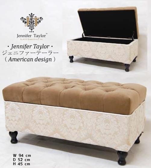 ジェニファーテイラ- ベンチ (ボックス付) Boston ボストン 【送料無料】 jennifer taylor ジェニファー テイラー ジェニファーテーラー jennifertaylor bs-2403 椅子 イス スツール チェア 輸入家具