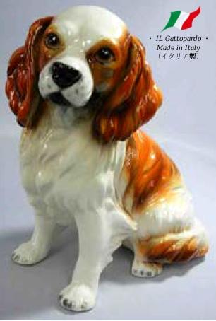 キャバリエ 置物 オブジェ h6-227ba 【送料無料】 イタリア 陶器 動物 雑貨 犬 イヌ