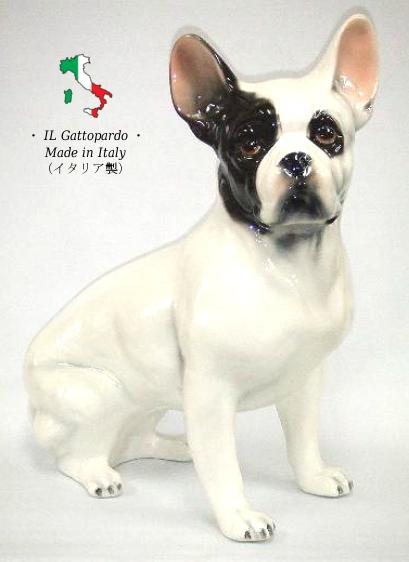 フレンチブルドック 置物 オブジェ h6-8369 【送料無料】 イタリア 陶器 動物 雑貨 犬 イヌ