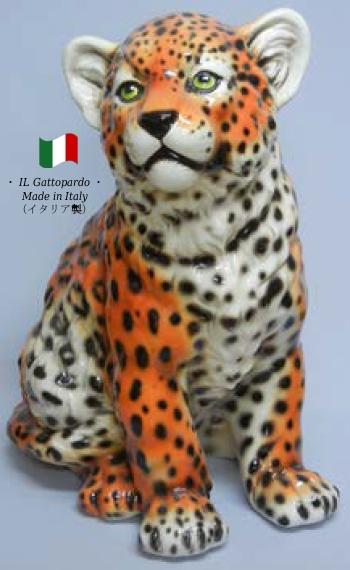 レオパード 置物 オブジェ h6-72L 【送料無料】 イタリア 陶器 動物 雑貨 ヒョウ 豹 leopard 猛獣 獣 肉食