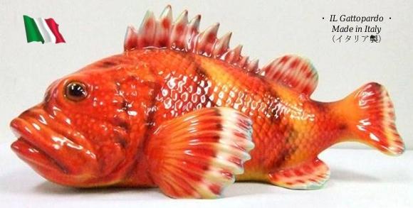 フィッシュ 置物 オブジェ h6-305 【送料無料】 イタリア 陶器 動物 雑貨 魚 fish