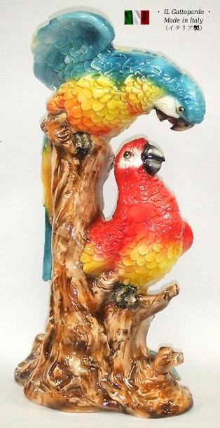 オウム 置物 オブジェ h6-8363 【送料無料】 イタリア 陶器 動物 雑貨 鳥 parrot