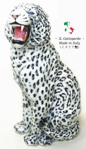 ホワイトレオパード 置物 オブジェ h6-125 送料無料 イタリア 陶器 動物 雑貨 ヒョウ 豹 leopard 猛獣 獣 肉食 レオパード 返品保証 快気祝 音楽会 お花見 粗品 夏祭り