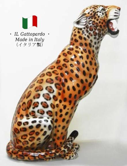 レオパード 置物 オブジェ h6-123l 【送料無料】 イタリア 陶器 動物 雑貨 ヒョウ 豹 leopard 猛獣 獣 肉食