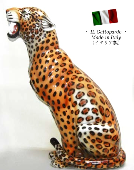 レオパード 置物 オブジェ h6-123ls 【送料無料】 イタリア 陶器 動物 雑貨 ヒョウ 豹 leopard 猛獣 獣 肉食