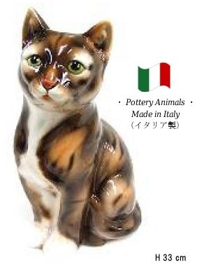 ネコ 置物 オブジェ h6-724t 【送料無料】 イタリア 陶器 動物 雑貨 猫 ねこ cat