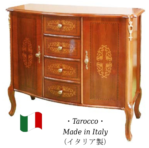 タロッコ サイドボード 幅90 【送料無料】 おしゃれ 木製 完成品 タンス 4316 家具 輸入家具 イタリア家具 tarocco