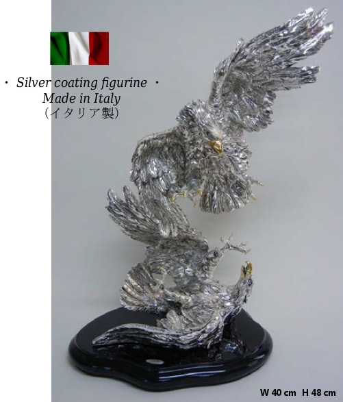 シルバーメッキ 鷲 置物 高級 イタリア製 【送料無料】 オブジェ silver coating Eagle インテリア雑貨 輸入雑貨 雑貨 完成品 k9-st072