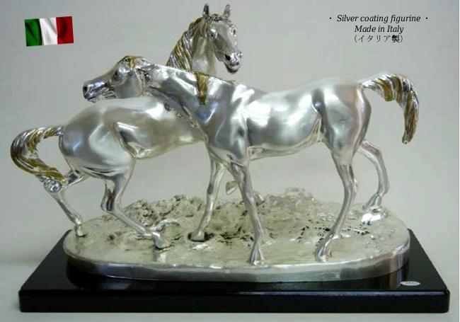 シルバーメッキ 馬 置物 高級 イタリア製 【送料無料】 オブジェ silver coating horse インテリア雑貨 輸入雑貨 雑貨 完成品 k9-st099 駿馬
