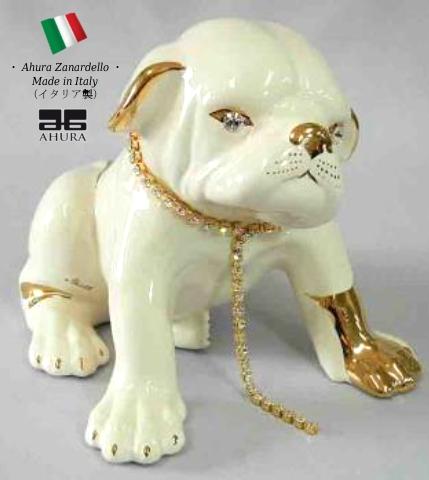 アウラー 犬 ボクサー ホワイト ゴールド イタリア製 【送料無料】 完成品 イタリア 高級 高額品 置物 オブジェ 陶器 いぬ ahura au-1791ca